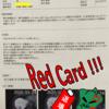 CT検査で判明後に受けたMRIとPET-CT検査で下された結論