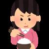 雑魚リーマンが考察する最強の牛丼について【3大チェーン店+α】
