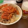 【すき家】キムチ牛丼で一杯