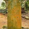 仏像をあらわしたものでは日本最古の石仏 阿弥陀座像板碑(あみだざぞういたひ) 福岡県宗像市吉田