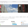 個人サイトお髭処19周年