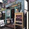渋谷「cafe de 人間関係 COPAIN」