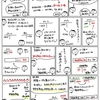 簿記きほんのき89【決算】売上原価の算定(期首商品がない時)
