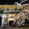 大津市・三井寺の夜桜ライトアップを見てきました。