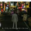 Steam版龍が如く極(Yakuza Kiwami)をプレイしたので感想。PS4版との違いは?