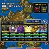 level.194【???系無し】楽園・凶チャレンジレベル4