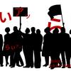 「暴動」って英語で何て言うの?