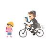 自転車も車両!危険行為をすれば罰せられる!やってはいけない危険行為15項目とは