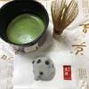 絶品豆餅、出町ふたばさんは実は石川県ゆかりなのです。な