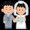 友人の結婚式に参加してきた…結婚式に出会いはあるのか!?