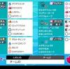 【剣盾S16使用構築】春うらら 桜舞い散る ゼルネアス【最終804位/レート1886】