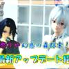 【第82回】幻惑の森がやべえ!!お祭り騒ぎのPSO2!!【実録!!アークス活動日誌!】