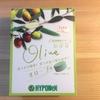 オリーブが元気が無いので肥料をあげてみた。HYPONeX