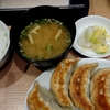 札幌市 餃子の山岡家 / ラーメン山岡家の餃子専門店