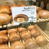 エッグセレントベイクリーの「半熟たまご焼きカレーパン」(神奈川・川崎)