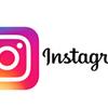 Instagramインスタグラム2020年12月20日から利用規約改定!変更点は?