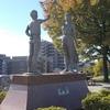 彫刻放浪:葛西〜葛西臨海公園(3)