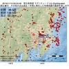 2016年11月15日 00時24分 埼玉県南部でM2.5の地震
