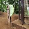 厚木こどもの森公園の日本一長い滑り台を滑ってきました。ギャラクシーs8+で撮影