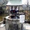2月末とは言え京都はまだ寒い!