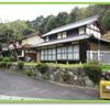 京都の海と山に囲まれた生活を想像する。