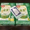 ふるさと納税で、大阪府泉佐野市から『金麦 糖質75%オフ 350ml×48本』が届きました!