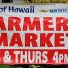 【ハワイでファーマーズ!】買い物に便利だね!カラカウア通りのファーマーズマーケットに行ってみよう!