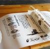 北海道 厚岸町のコンキリエの炉端で産地直送の新鮮な牡蠣と美味しいウニを食す