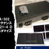 ナカミチ PA-302 メンテナンス 2021 4  ② カスタマイズ