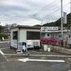 小豆島 オートビレッジYOSHIDA 〜GW〜