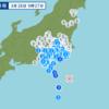 午前9時27分頃に東京都の八丈島東方沖で地震が起きた。