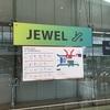 【2020年1月】シンガポール・沖縄旅行(4日目・後編)-さよならシンガポール!あっという間の3日間の〆はチャンギ空港!!‐