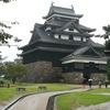 国宝松江城と神在月に感動