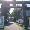 【北海道・道南】北海道最古の神社に参拝してきました!【船魂神社】