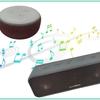 高評価のBluetoothスピーカー「Soundcore 3」 Alexaとの接続で快適に