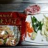 鶏油で作る上海焼きそば@在宅男飯