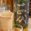 京成八千代台の三鶴さん。最高の肴と最高のお酒が楽しめるお店です@楽食楽酒 三鶴 7回目