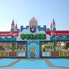 岡山県の遊べる施設を中坊進二が紹介します