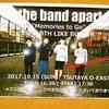 活動20周年目前!the band apart 8thアルバムツアー 2017年10月15日(日) 渋谷 TSUTAYA O-EASTライブレポート