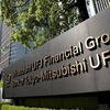 初心者による株式投資考察 保有銘柄⑩三菱UFJフィナンシャルグループ