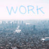 一流の仕事に感動するのは「あなたは大切な存在だ」というメッセージを感じるから |感想『自分の仕事をつくる』