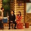菅田将暉と土屋太鳳が吉本新喜劇にサプライズ出演 会場も驚愕