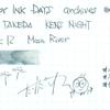 #0947 KEN TAKEDA KEN'S NIGHT Track12 Moon River