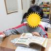 普段、本を読まないFreeが真剣に読んでいる本 ~小学生 不登校~