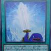 【遊戯王最新情報】フラゲ開始!《ペンギン・ソード》が新規収録決定!