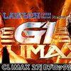 新日本プロレス : 「G1」での『ケニー・オメガさん vs. マイケル・エルガンさん』の試合が、マジで規制すべきレべルに達していたほど危険だった件 ~イイ加減にしてよ!新日本~