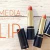 【プチプラ】高発色で落ちにくいメディアのクリーミィラスティングリップのレビュー