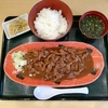 【久米川ランチ】『東京餃子食堂』はライスおかわり自由!マイナーな土地で腹一杯食おう!【営業時間やアクセス情報あり】