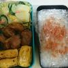 塾弁当① お弁当の残りでお昼ご飯。