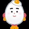 【卵は1日何個まで食べて良い?】2015年に厚労省はコレステロールの摂取上限値を撤廃していますよ